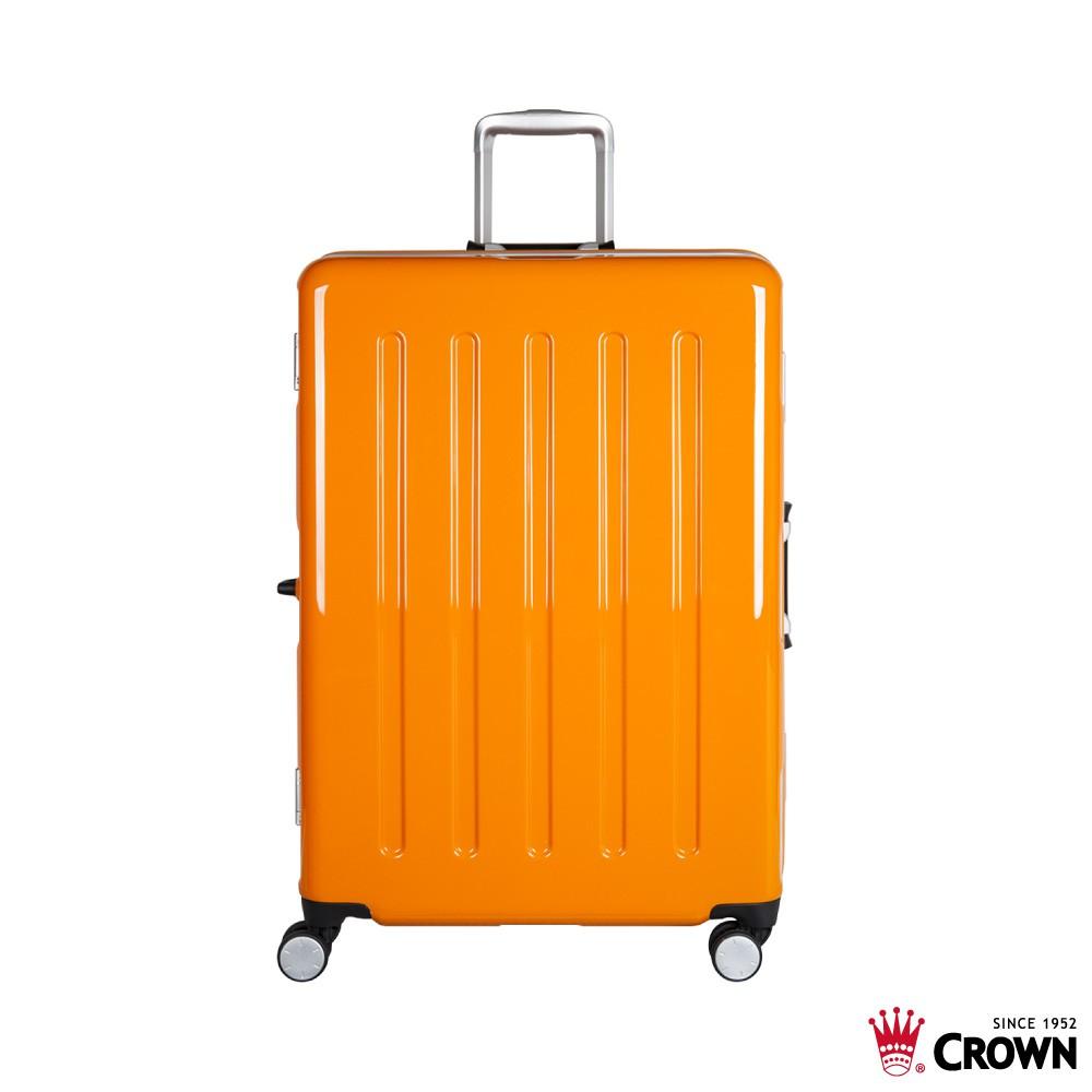 CROWN 皇冠 MAX 繽紛色系 大容量 鋁框 旅行箱 27吋 行李箱 2019新色 C-FD133 加賀皮件