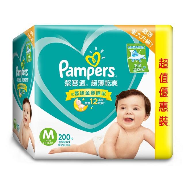 幫寶適超薄乾爽M號紙尿褲200片裝100片/包