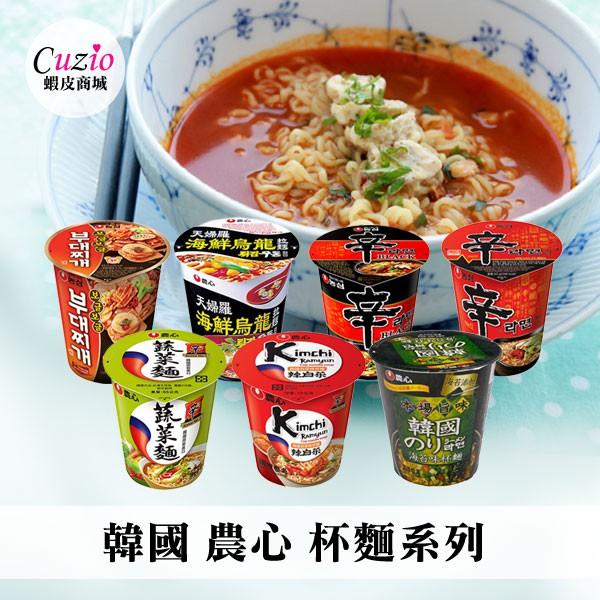 韓國 農心 杯麵系列 農心杯麵系列 辛拉麵 黑辛拉麵 天婦羅海鮮烏龍 泡菜杯麵 杯麵 拉麵 泡麵