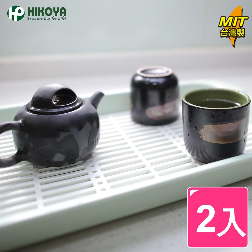 【HIKOYA】簡易組合式瀝水盤(精選2入組)