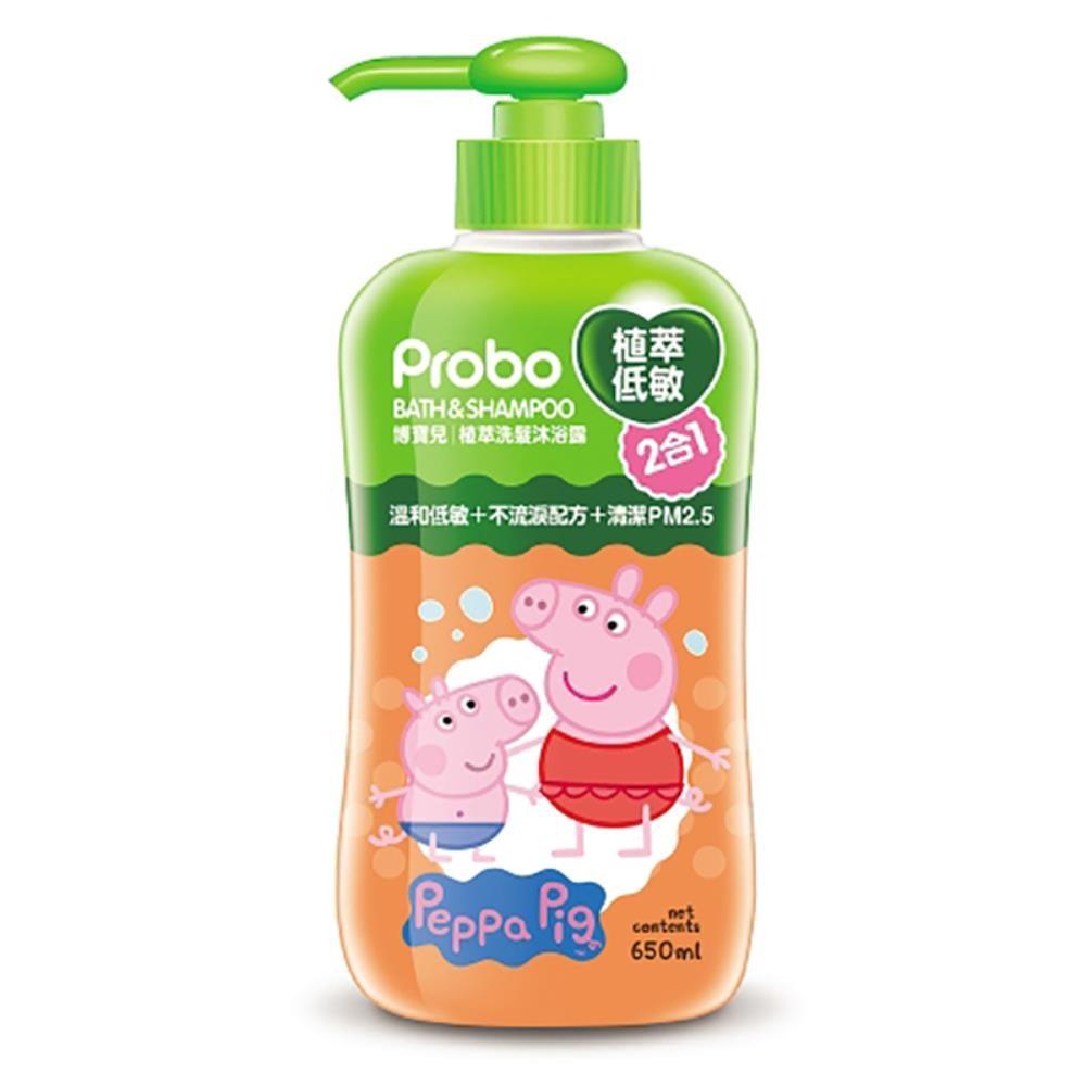 快潔適 AgAINST24 博寶兒植萃洗髮沐浴露650ml-佩佩豬Peppa Pig