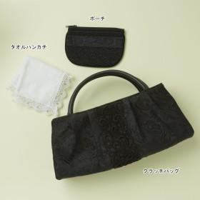 【婦人画報】ブラックフォーマル3点セット