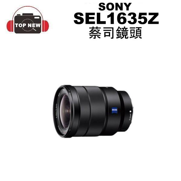 SONY 索尼 蔡司鏡頭 SEL1635Z F4光圈 OSS光學 防手震 全片福 單眼 鏡頭 72mm