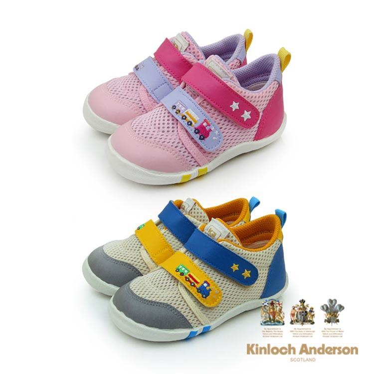 Kinloch Anderson 金安德森經典寶寶機能學步鞋 - 2色