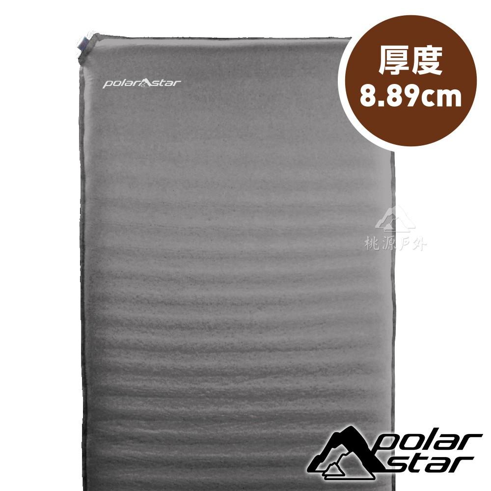 PolarStar 加厚加寬型自動充氣睡墊 /單氣嘴『岩灰』198X77X8.89cm P16781