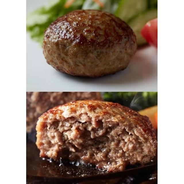 門崎熟成肉 格之進 牛醤ハンバーグと薫格ハンバーグのセット(各3個)