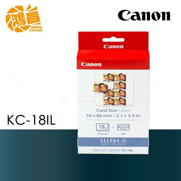CANON KC-18IL 8格大頭貼紙18張 (信用卡尺寸) SELPHY 輕巧印相機專用印相紙【鴻昌】