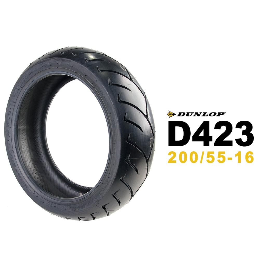 Dunlop 登祿普 D423 200/55-16