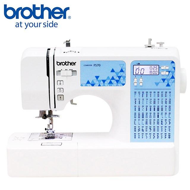 【日本brother】智慧型電腦縫紉機(FS-70)