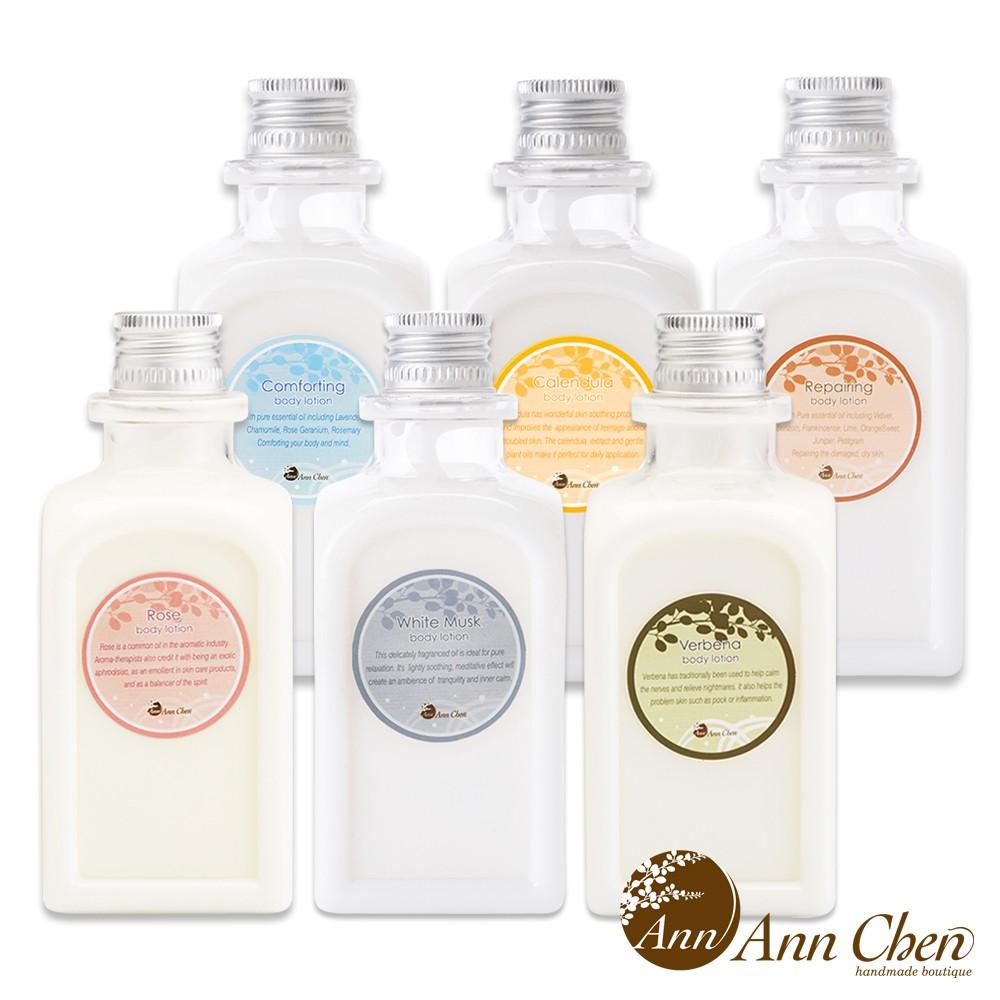 【短期品6.5折特惠】陳怡安手工皂-保濕身體乳250ml 六款可選