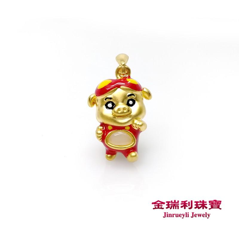 金瑞利珠寶9999純金 飛行員金豬0.48錢3D硬金黃金和闐玉墜飾 飛黃騰達 彌月禮