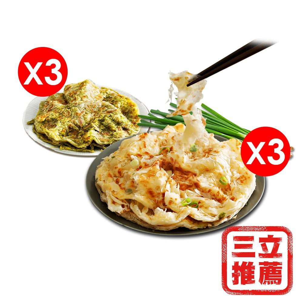 【上禾家】手工蔥抓餅體驗組-電電購