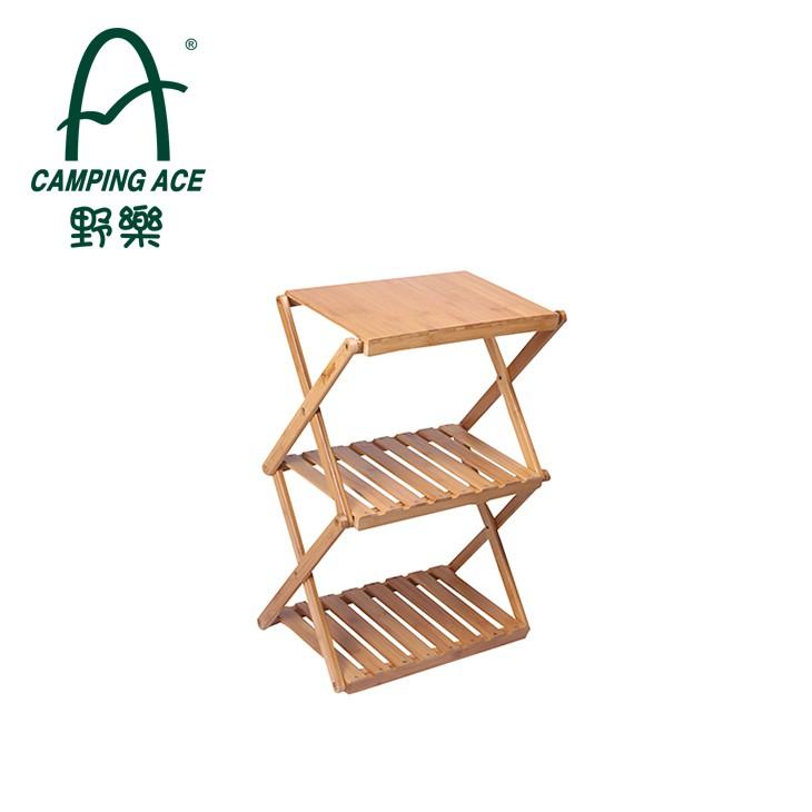野樂伸縮三層竹架 置物架 竹架 層架 戶外露營 居家 ARC-109-3A 野樂 Camping Ace