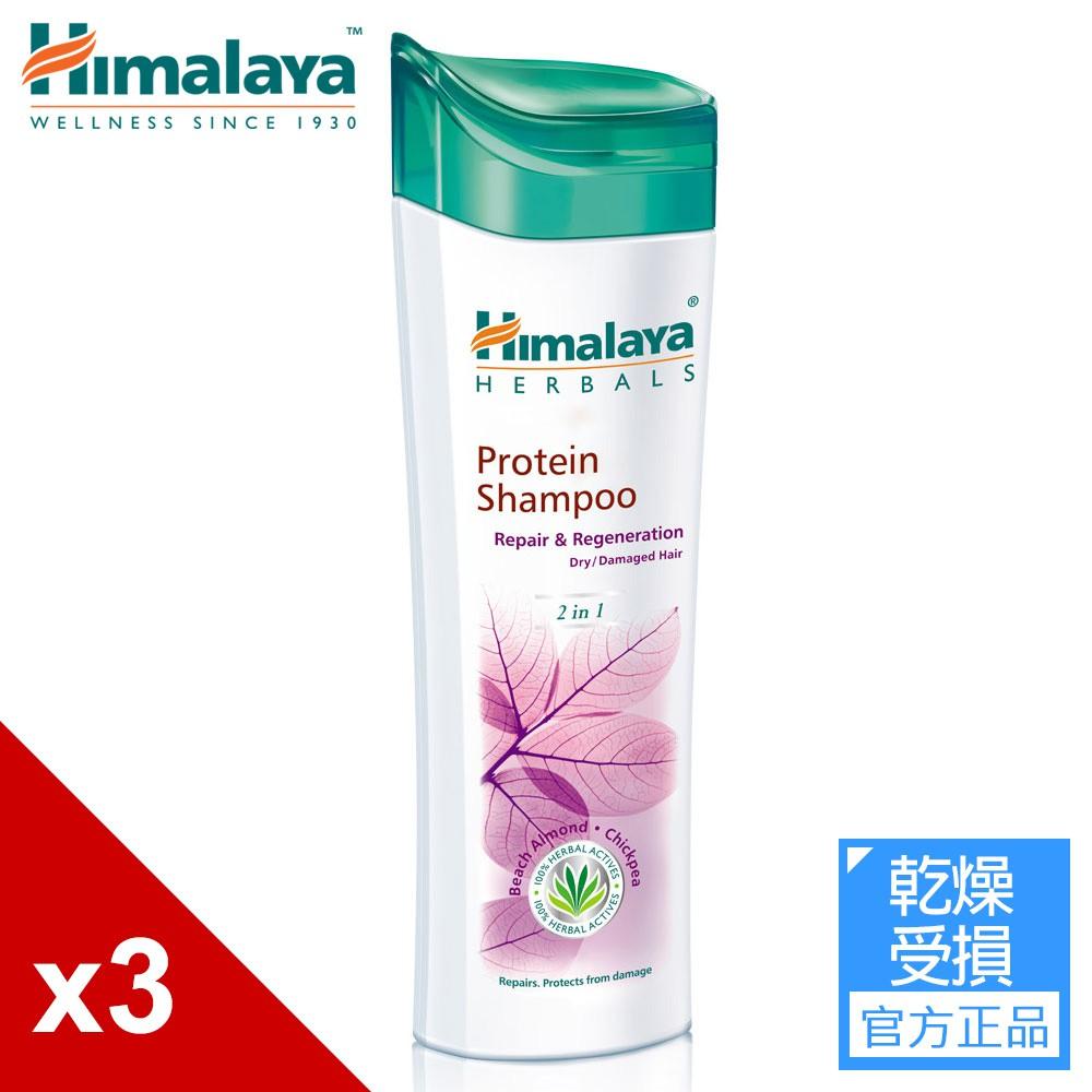 HIMALAYA-喜馬拉雅茉莉修護洗髮乳400ml(3入)