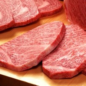 [前沢牛オガタ]前沢牛サーロインステーキ用 精肉