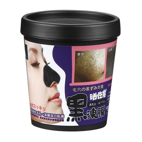 MOMUS 活性炭淨白黑凍膜(250g)【小三美日】D073059