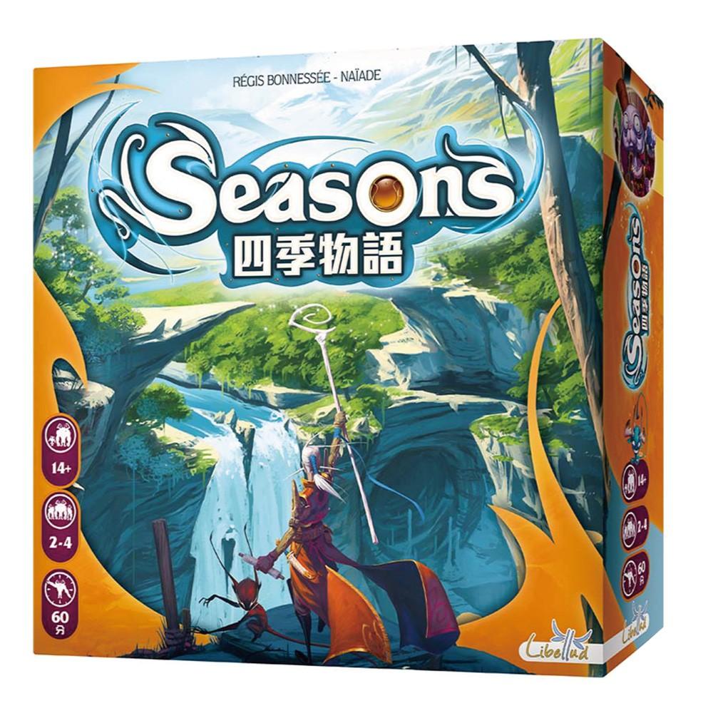 四季物語 Seasons 桌遊 桌上遊戲【特價】【卡牌屋】