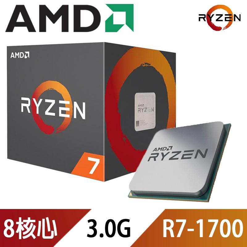 活動送戰爭機器5鼠墊 送完為止【商品特色】有效率且功能強大的多核心處理能力提供真正的機器智慧,具備 8 個處理器核心、16 個執行緒,以及令人驚豔的高效率 65W TDP。適用於 AMD Ryzen™