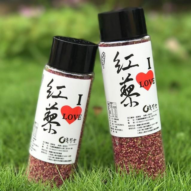 淺草堂-紅藜(未脫殼)
