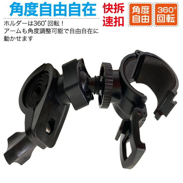 mio MiVue M580 M550 M560 plus sj2000 m775圓管行車紀錄器支架子機車行車記錄器車架
