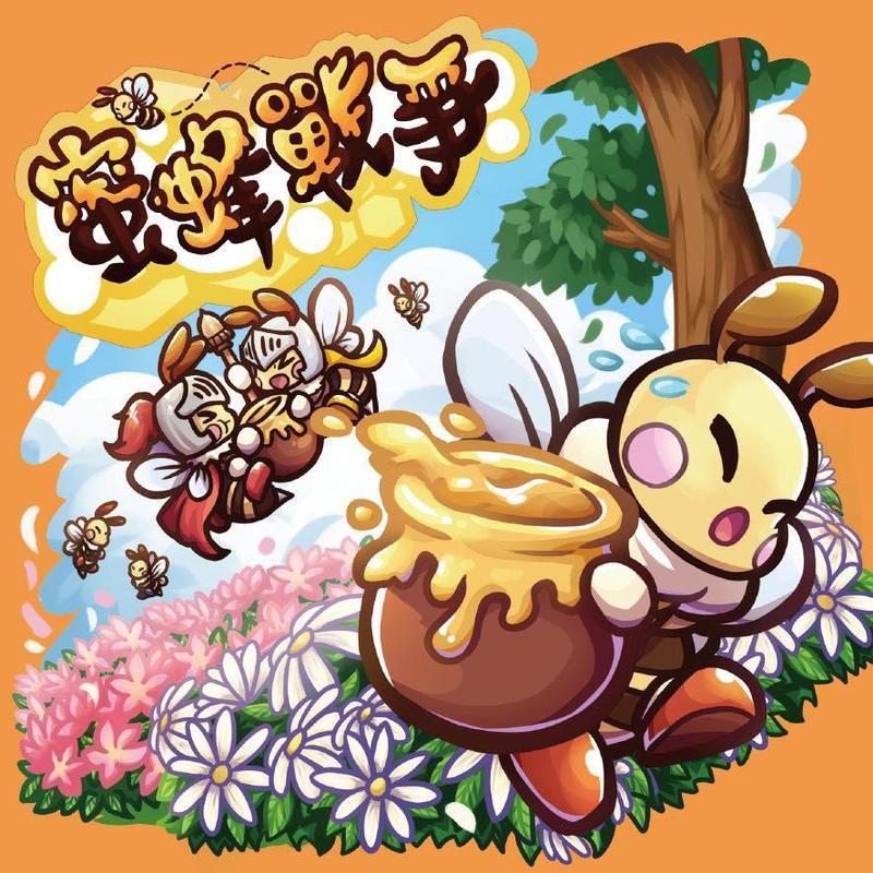 蜜蜂戰爭 Line Up Bees 繁體中文版 高雄龐奇桌遊