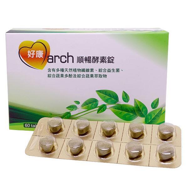 好康march-順暢酵素錠(60錠_30天份)(5/9前,一次購買2盒,額外再加送同商品1盒)