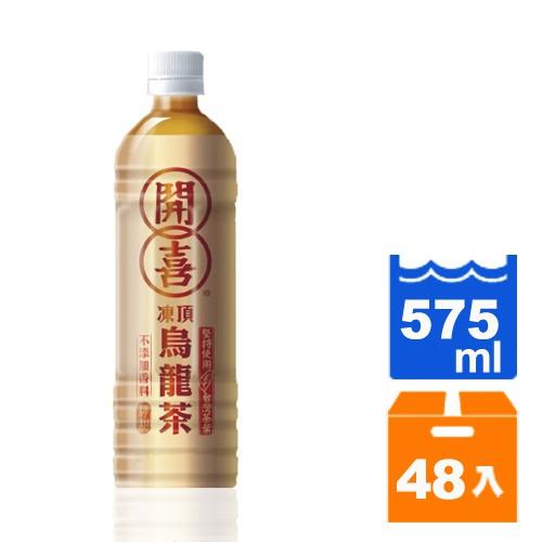 開喜 凍頂烏龍茶-清甜 575ml (24入)x2箱【康鄰超市】