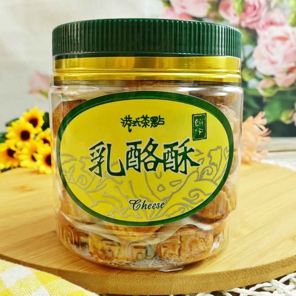 饌宇乳酪酥 250g【9557615168355】(馬來西亞零食)