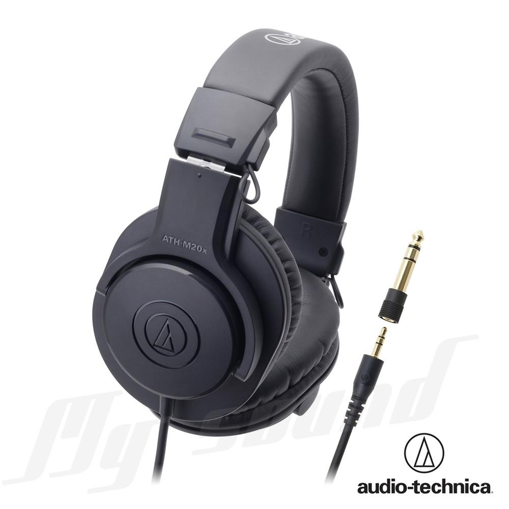 鐵三角 ATH-M20x 高音質錄音室用專業型監聽耳機