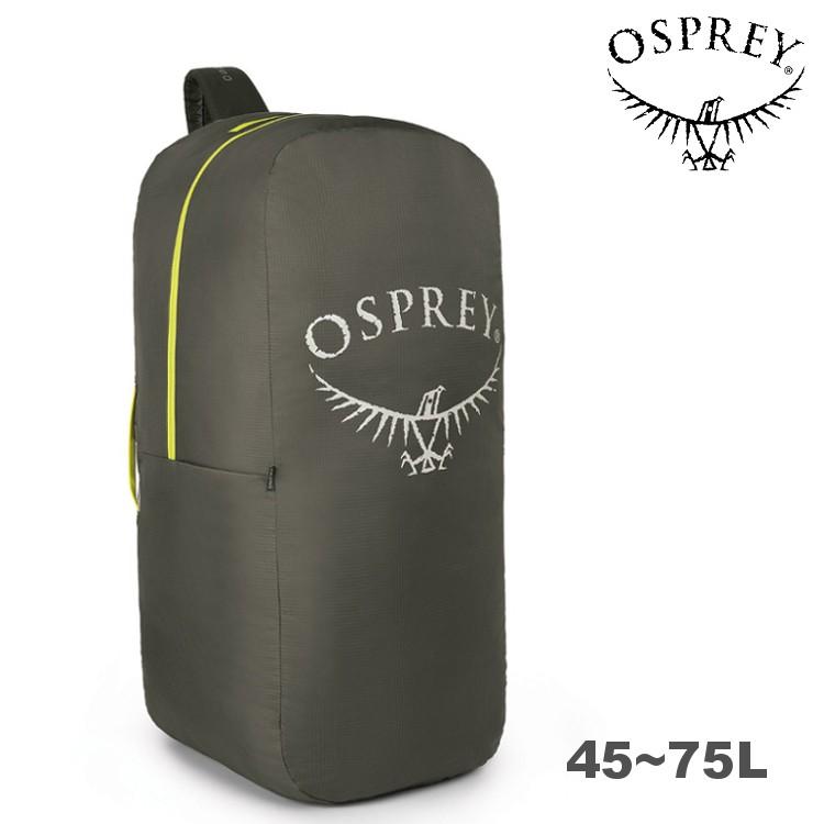 Osprey Airporter LZ 旅行託運袋/旅行袋/背包外袋 M號 45-75L 暗影灰