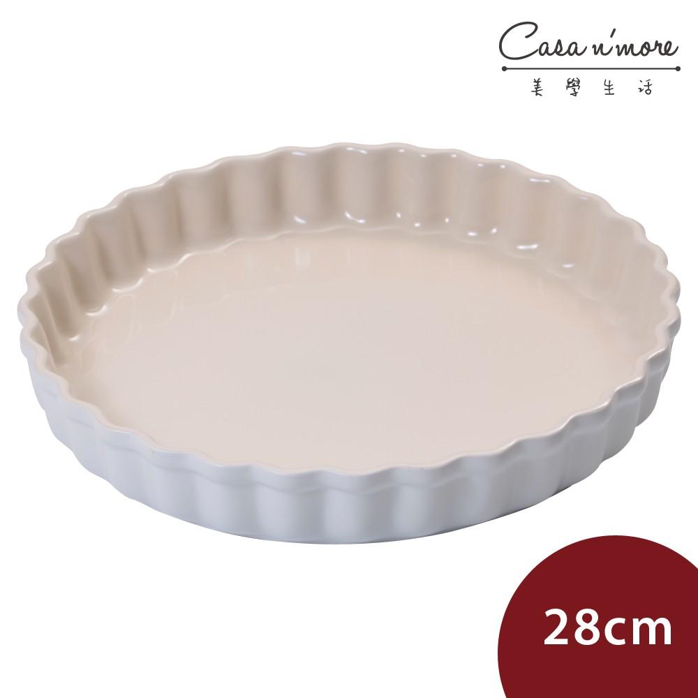 Le Creuset LC 烤盤 圓形烤派盤 烘培烤盤 焗烤盤 壽司盒 28cm