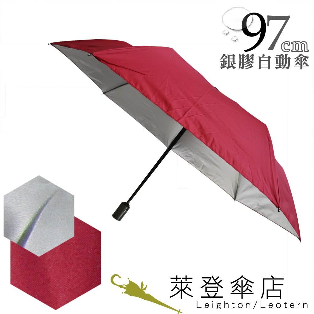 【萊登傘】雨傘 97cm 素面銀膠 自動傘 抗UV防曬 防風抗斷 正紅 特價