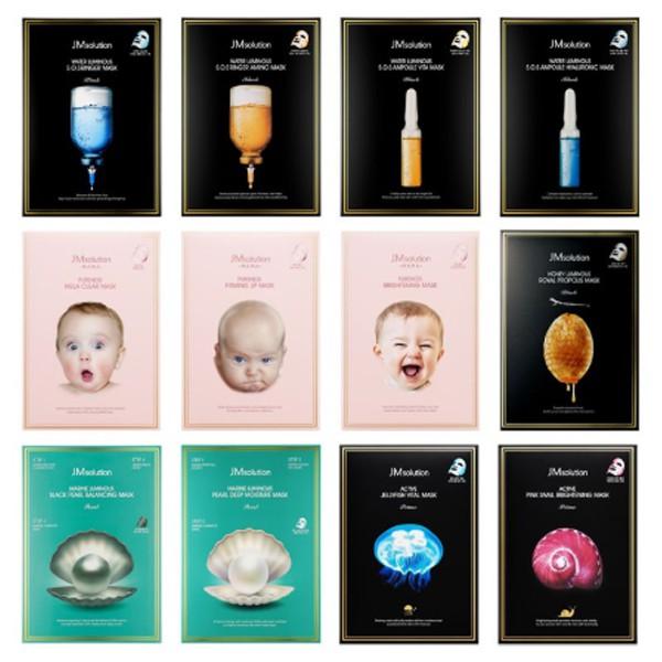 JM solution 面膜 10片盒裝 海洋珍珠 水光急救 蜂蜜光澤 白蠶絲 黃金蠶絲 嬰兒面膜