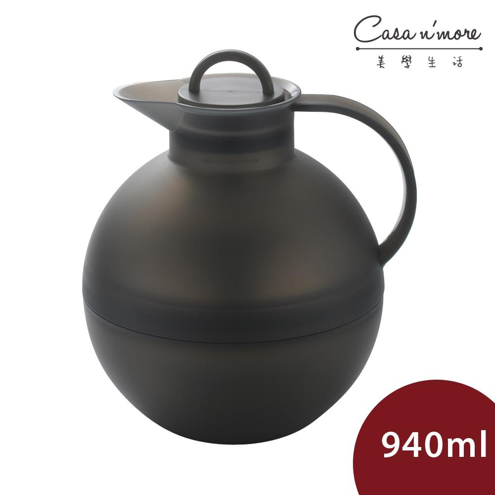 【德國Alfi】Alfi Kugel 家用保溫水壺 家用水壺 無煙煤 0.94L