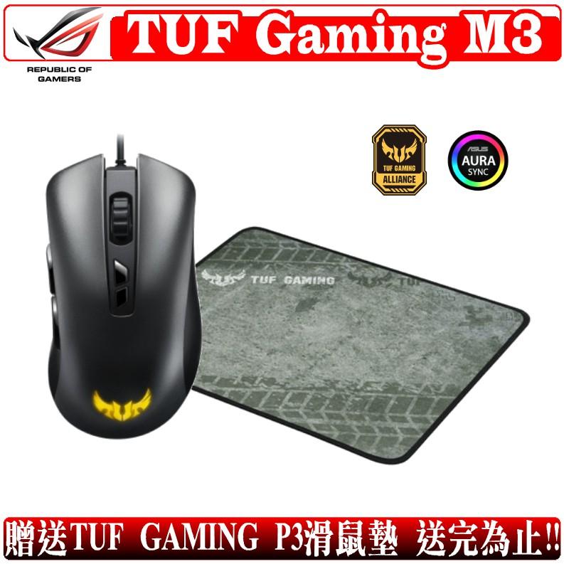 華碩 ASUS ROG TUF Gaming M3 滑鼠 電競