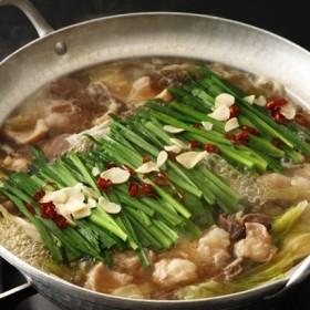 [福岡・日本料理てら岡]博多もつ鍋 醤油味 和惣菜・米飯