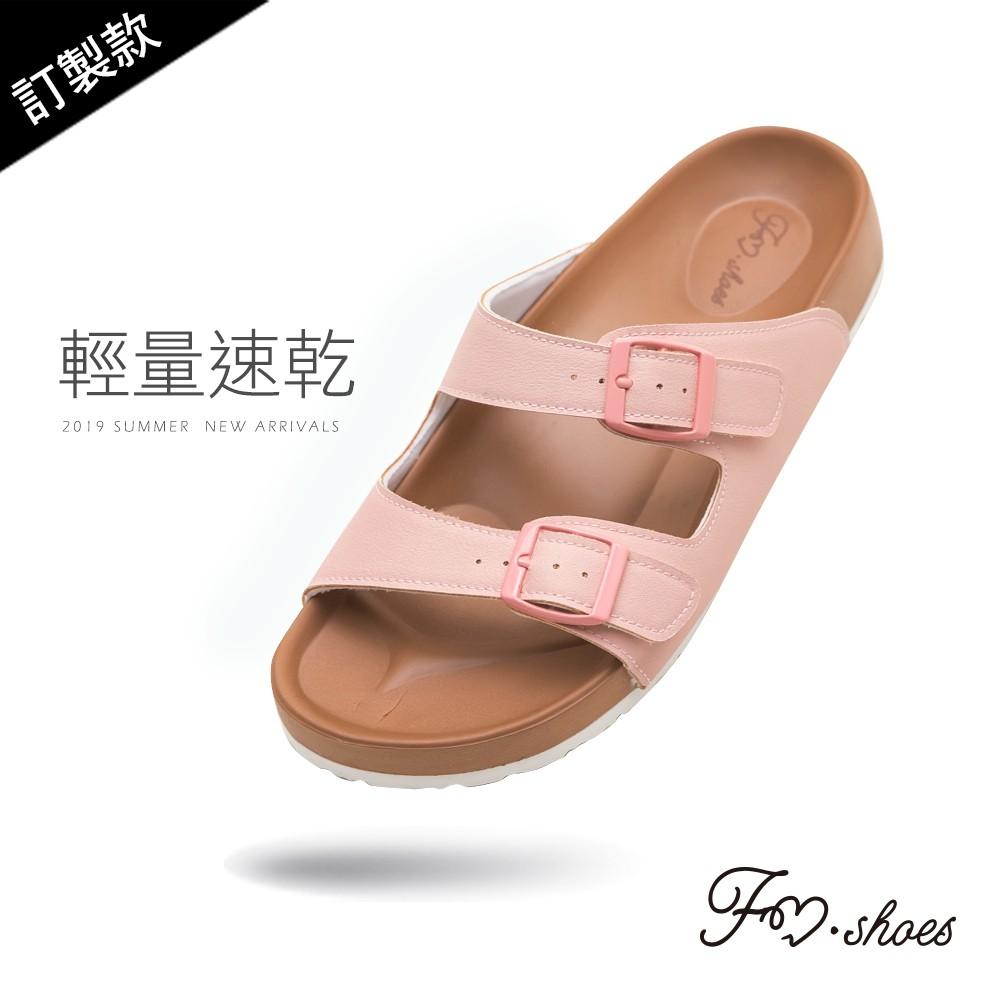 FMSHOES 訂製款-雙帶輕量減壓休閒拖鞋﹝粉﹞-00007288