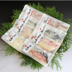 [山口・林商店]魚の切身の純米大吟醸粕漬け(切身8切れ) 海産物