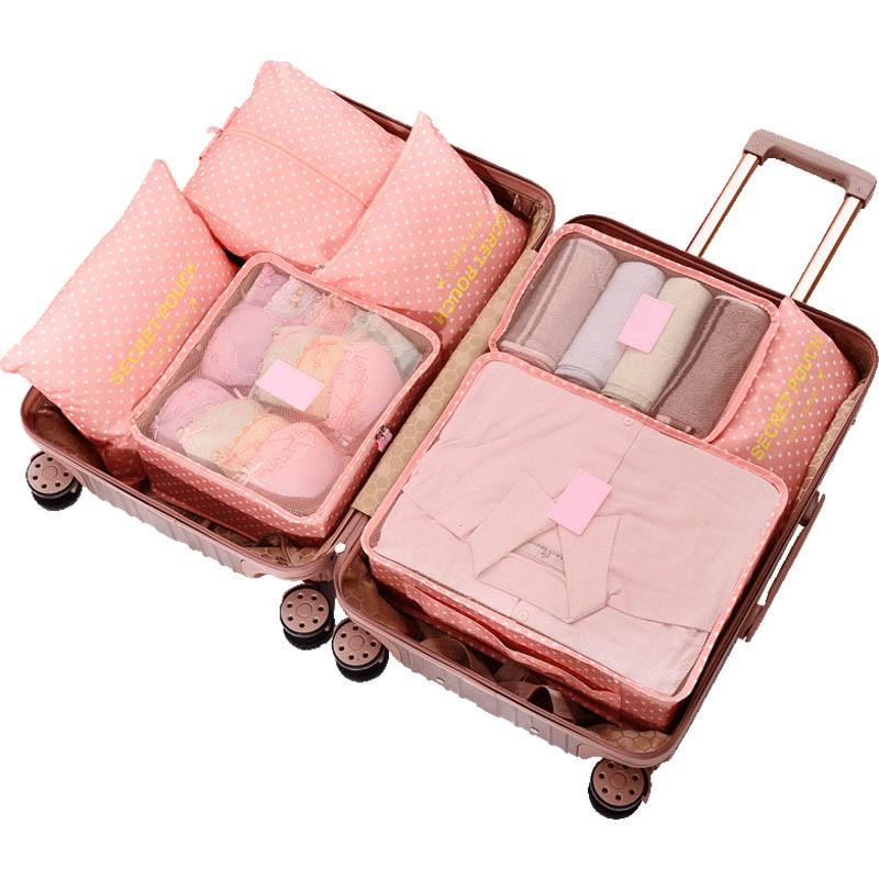 易旅旅行收納袋7件套裝多件套衣物收納包內衣行李箱衣服整理袋子