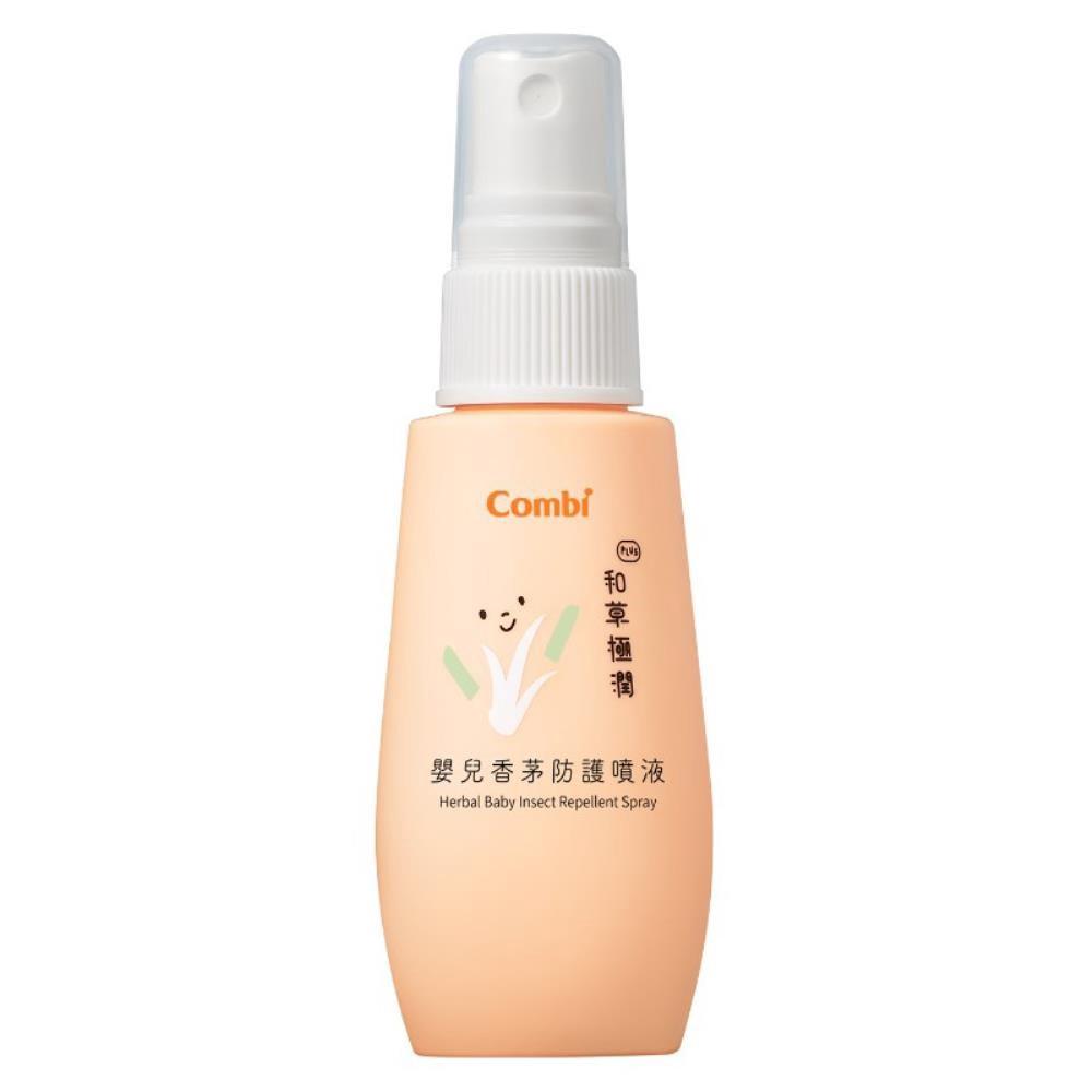 康貝 Combi 和草極潤 嬰兒香茅防護噴液plus-60ml