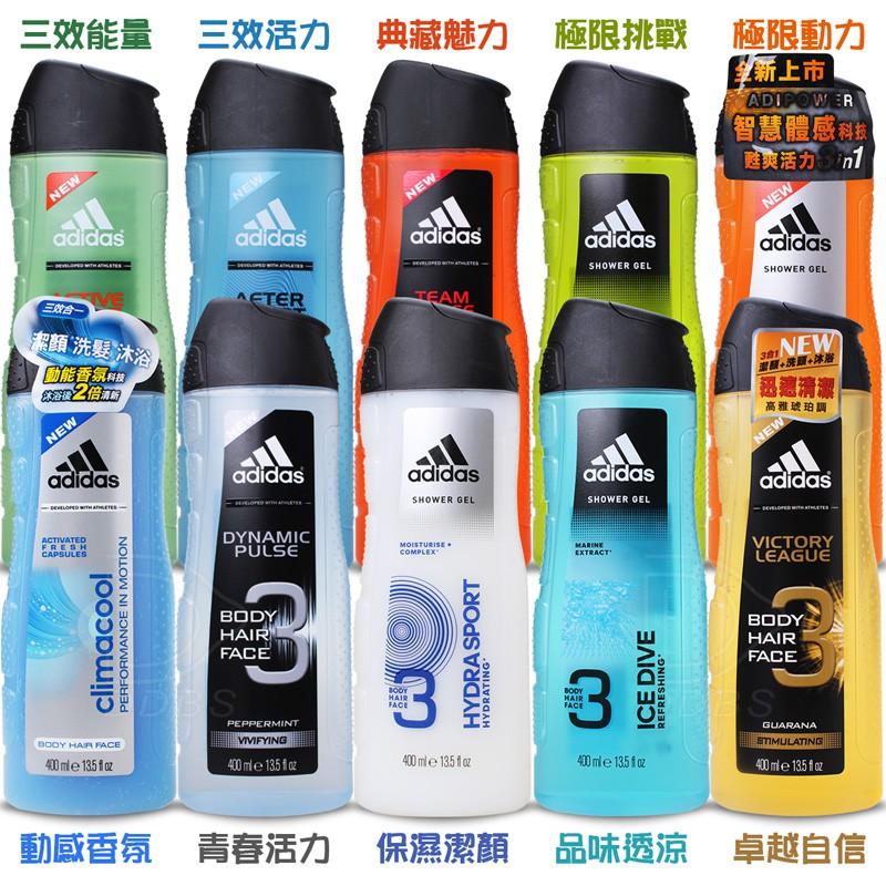 adidas 愛迪達 男性 三效沐浴露 400ml (洗髮/沐浴/潔顏) 洗髮精/沐浴露/潔面乳/洗面乳【DDBS】