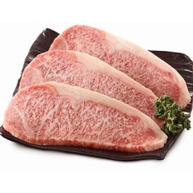 鹿児島県産 黒毛和牛ロースステーキ 精肉