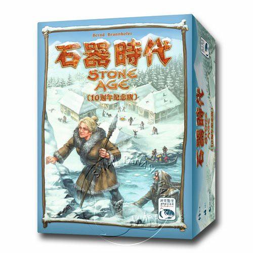 【新天鵝堡桌遊】石器時代10週年紀念版 Stone Age Anniversary-中文版(限量附贈推廣村莊版)