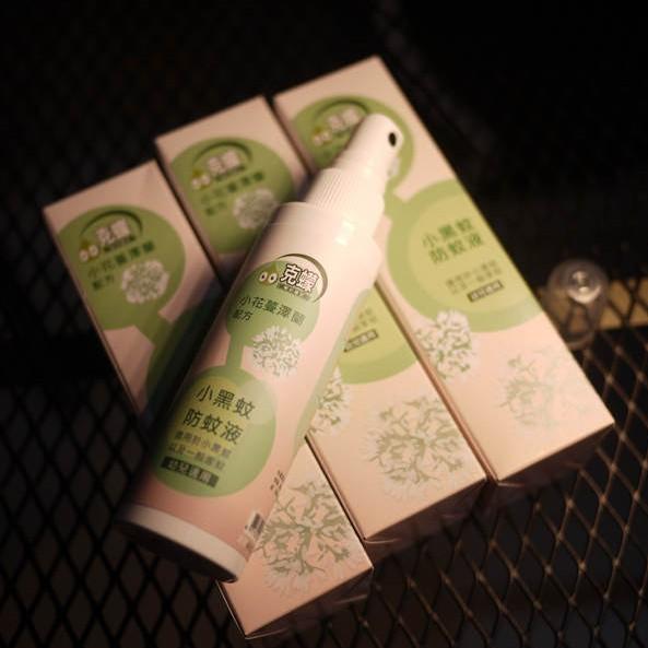 克蠓小黑蚊防蚊液-3瓶/5瓶賣場【露營狼】