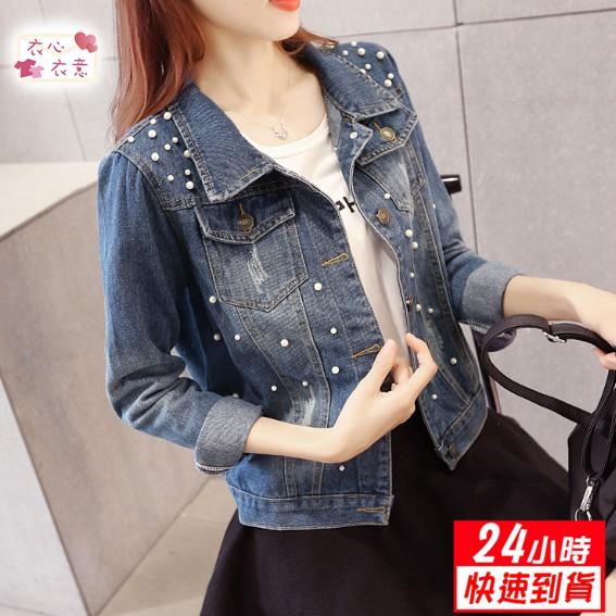 長袖夾克女上衣 XL-5XL 中大尺碼女裝 現貨 台灣發貨 韓版 修身顯瘦 短款牛仔外套 女生衣著