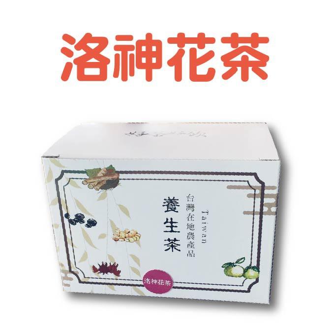 【洛神花茶15包/盒】-洛神花又稱玫瑰茄 無糖好健康 獨立茶包包裝