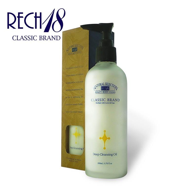 rech18-柔潤卸妝乳-綠茶精油-200ML