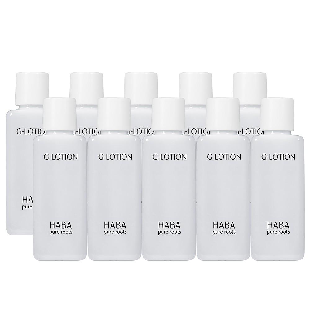 HABA 無添加主義 保濕滲透機能水(20ml)x10【VT薇拉寶盒】