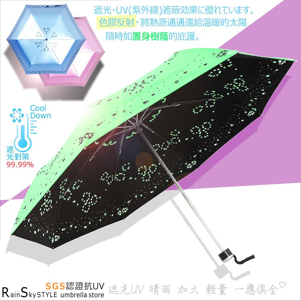 【99%-認證抗UV傘】-超輕加大-三環花雙絲印-超遮光黑膠傘 /傘雨傘大傘洋傘遮陽傘折疊傘防風傘非自動傘長傘反向傘