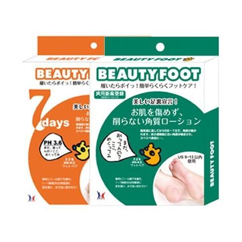 Beauty Foot 煥膚足膜(1雙入)【小三美日】D630043
